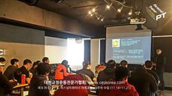 CES KOREA 6기 퍼스널트레이너과정 5주차수업 수료식  (11)