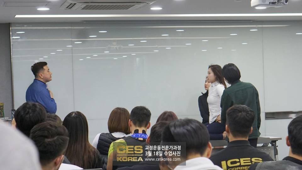 CES KOREA 25차 교정운동전문가과정 (13)