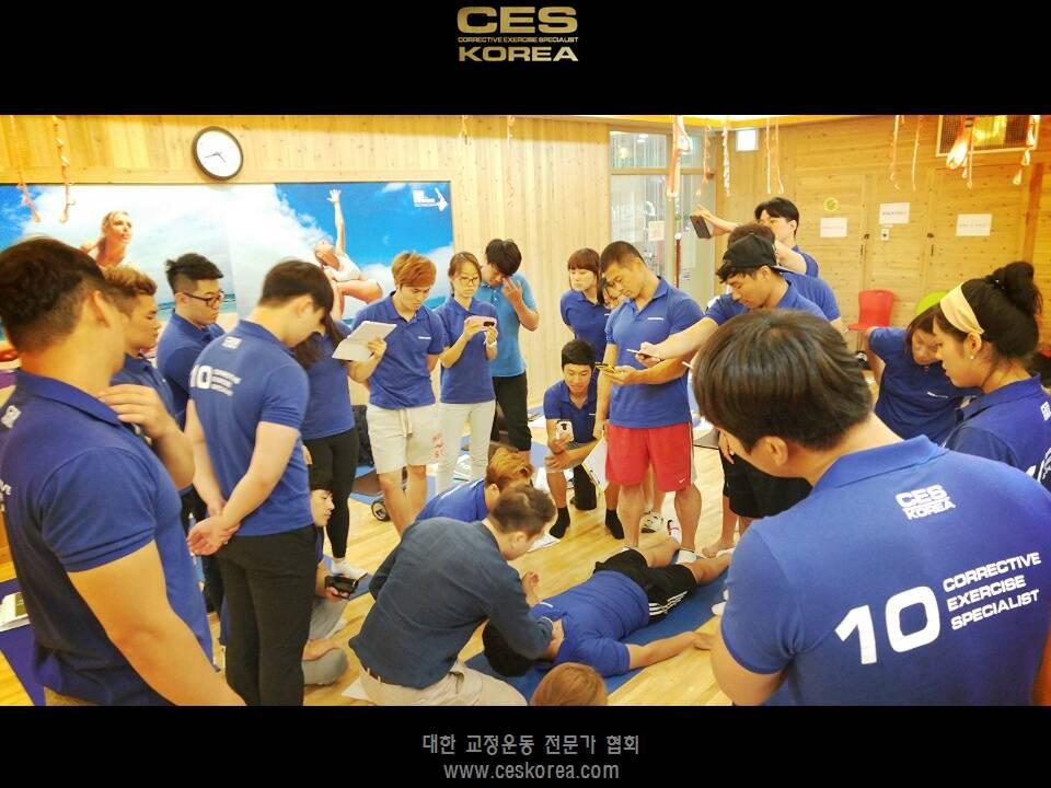 CES KOREA 대한교정운동전문가협회17.JPG