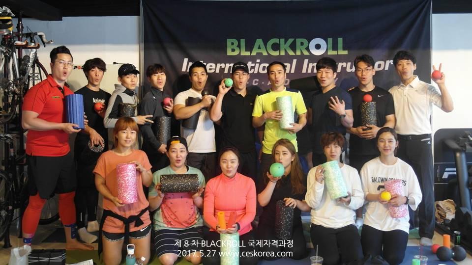 8차 블랙롤 국제자격과정 CES KOREA (5)