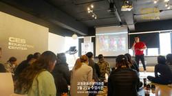 25차 CES KOREA 교정운동전문가과정 6주차수업 (4)