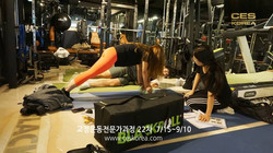 CES24 교정운동전문가과정 종강 (23)