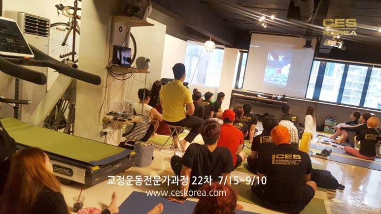 CES KOREA 교정운동전문가과정 22차  (22)