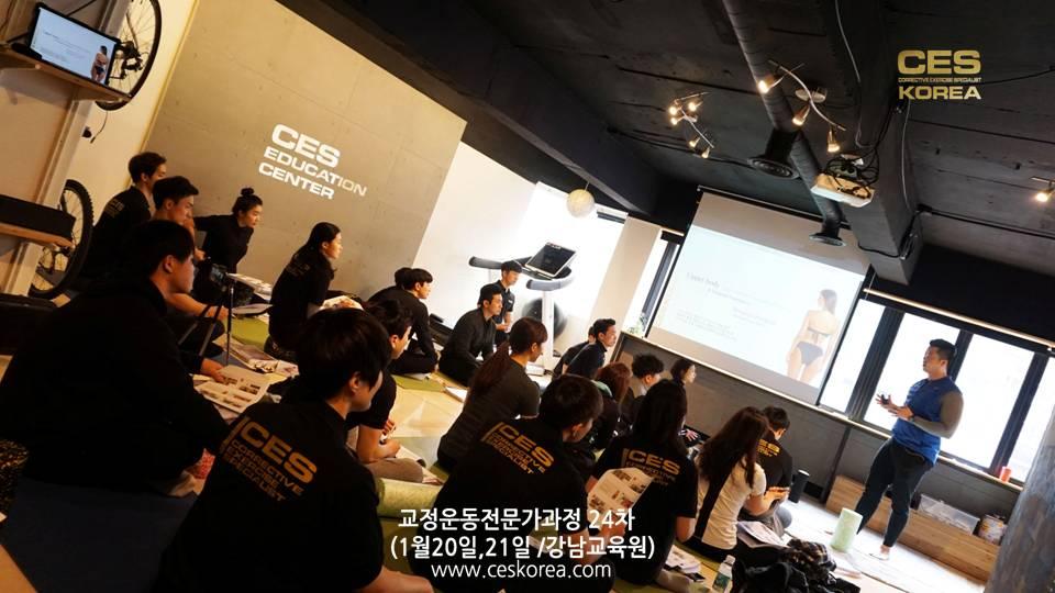 CES KOREA 24차 교정운동 8주차 (2)
