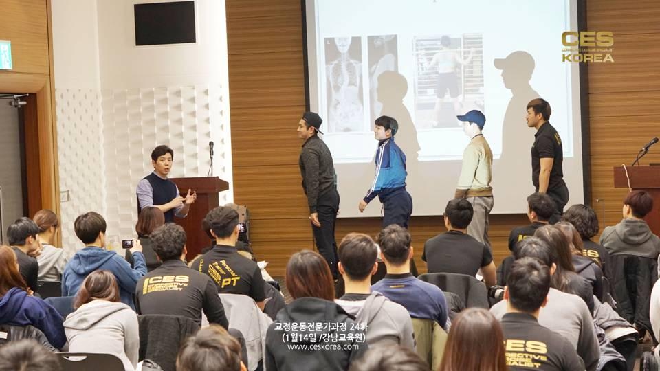 CES KOREA24차 7주 이상길대표님 (7)