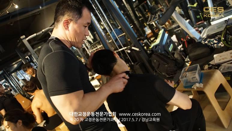 20차 교정운동전문가과정 CES KOREA (32)