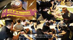 CES KOREA 18기 교정운동 8주차 (1)