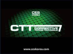 2016 CES KOREA CTT 교정테이핑테크닉 (1)