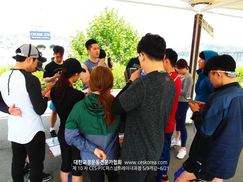 10차 CES PTC 퍼스널트레이너과정 CES KOREA (16)