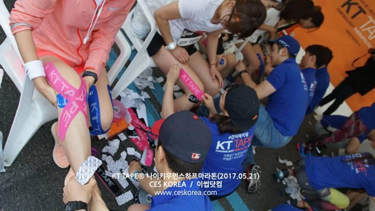 ces korea 나이키우먼스하프마라톤 서포터즈 (13)