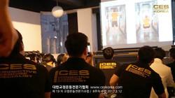 9차 CES교정운동 8주교육사진 (2)