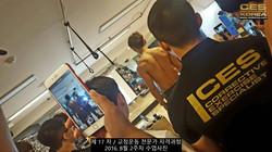 17차 ces korea 교정운동 전문가 과정 2주차 (3)