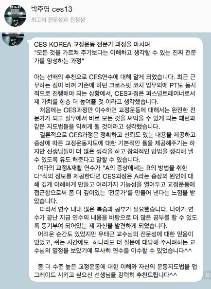 박주영선생님
