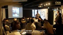 19차 CES KOREA 교정운동전문가 자격과정 5주차 (8)