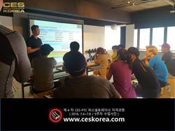 CES-PTC 퍼스널트레이너 자격과정 4기 5주차 (8)