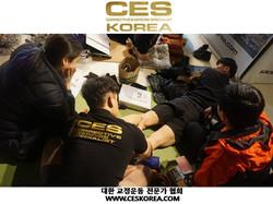 CES KOREA 12기 4주 1 (27).JPG