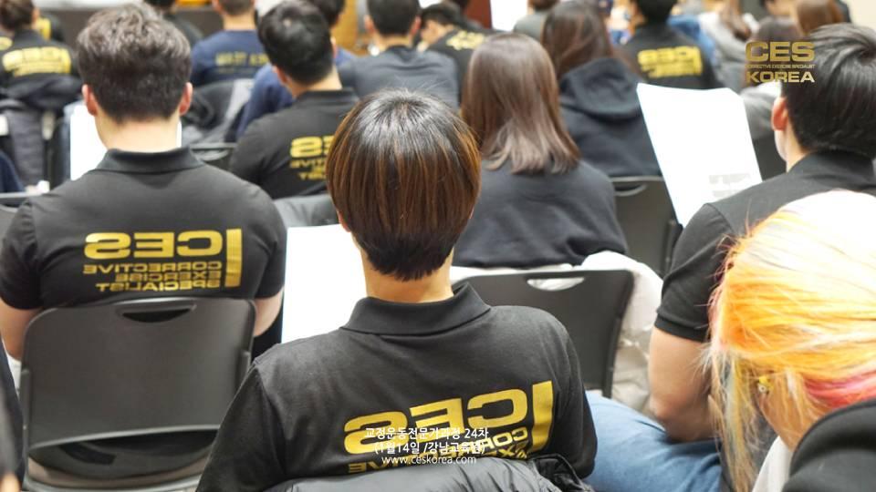 CES KOREA24차 7주 이영진대표님 (6)
