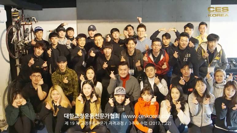 19차 CES KOREA 교정운동전문가 3주차 과정 (20)
