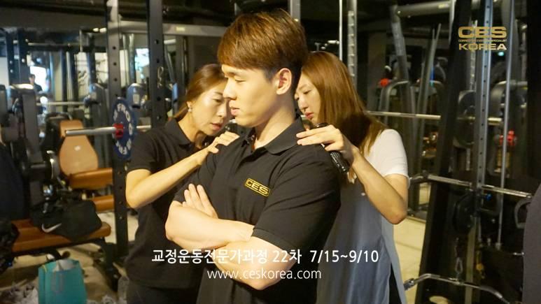 CES24 교정운동전문가과정 종강 (29)