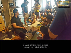 CES KOREA 교정운동16기 6주차 수업사진 (16)