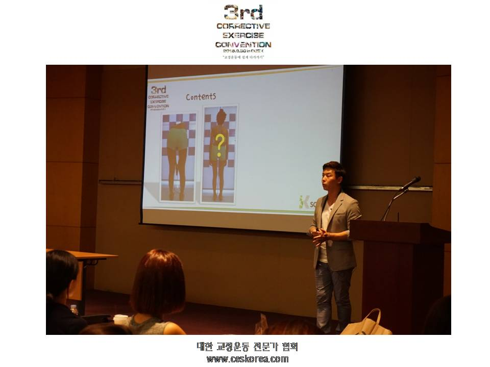 CES KOREA 교정운동전문가협회 3번째 코엑스컨벤션 (14).JPG