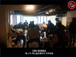CES KOREA 퍼스널트레이너과정 1기 (8).JPG