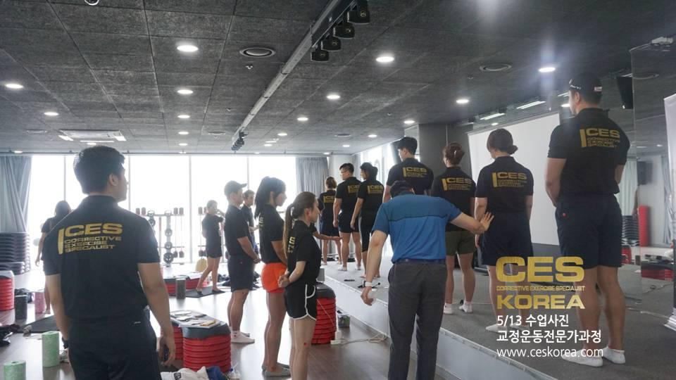 CES26 교정운동전문가과정 1주차 (23)
