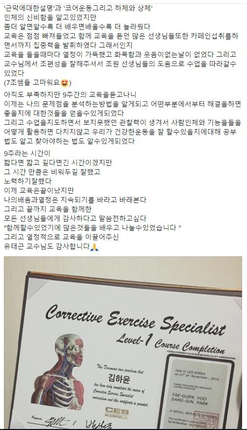 김하윤선생님1