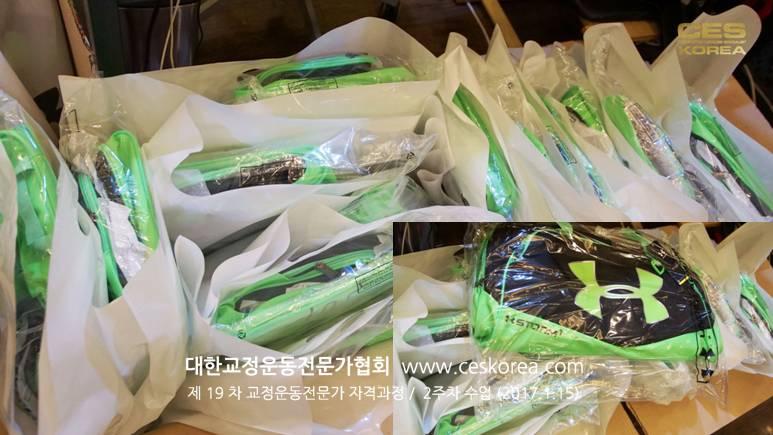 19기 교정운동전문가 CES KOREA 2주차 (13)