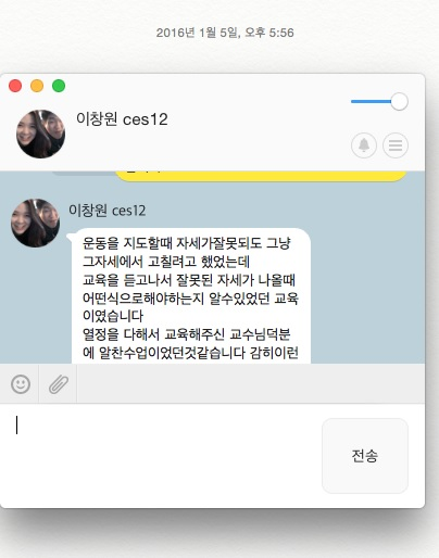 CES KOREA후기 (12).jpg