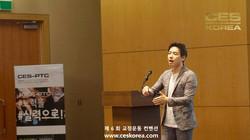 제6회 CESKOREA 교정운동컨벤션 (23)