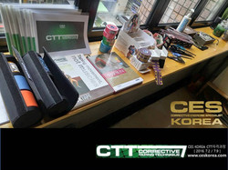 2016 CES KOREA CTT 교정테이핑테크닉 (1-0)