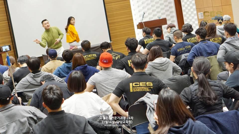CES KOREA24차 7주 이영진대표님 (10)
