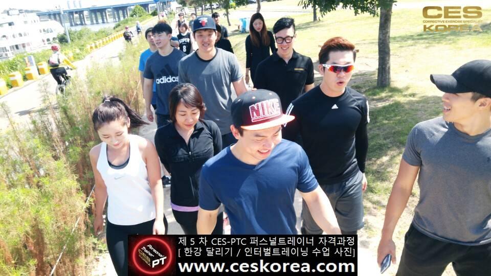 CES KOREA 퍼스널트레이너 과정 5기 한강달리기 (7)