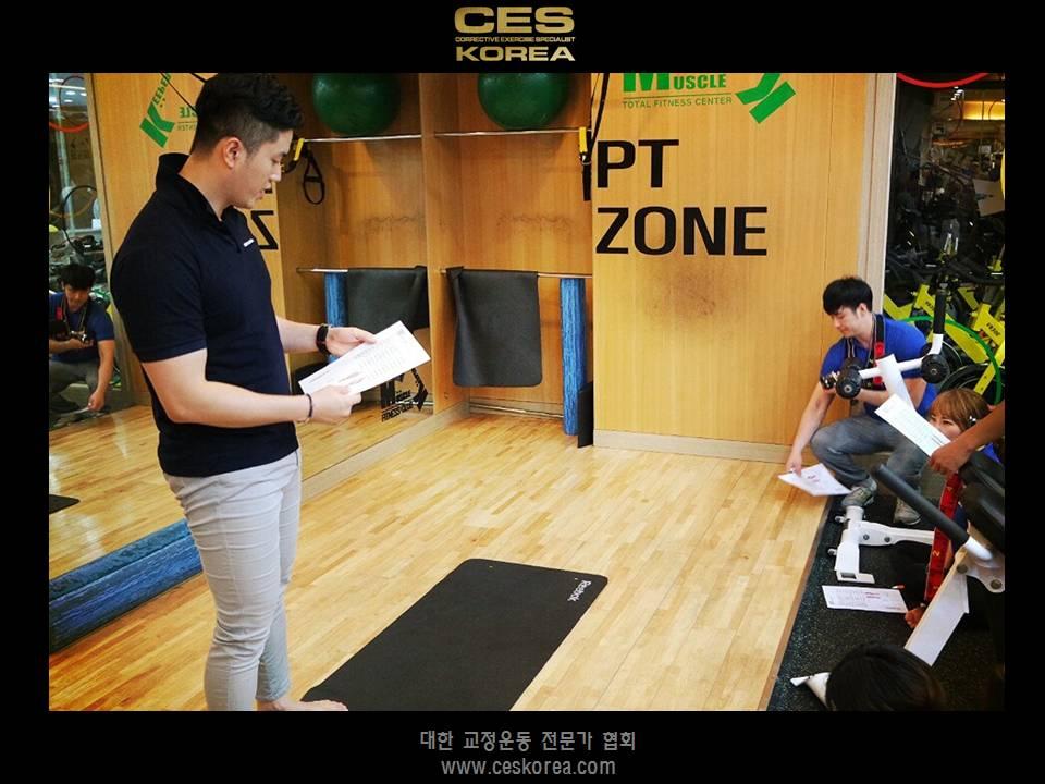 CES KOREA 대한교정운동전문가협회9.JPG