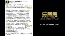 ces korea 16기 교정운동전문가 자격과정 수료식 (3)-1