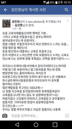 13기후기 김민정선생님2