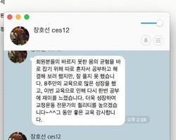 CES KOREA후기 (29).jpg