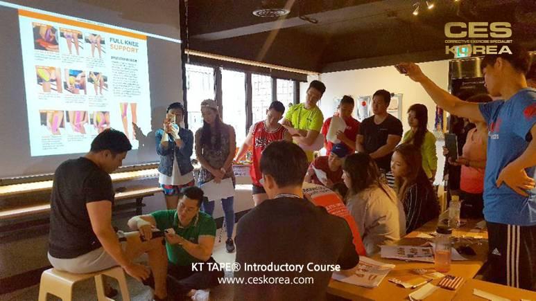 KT TAPE 국제자격과정 CES KOREA (3)