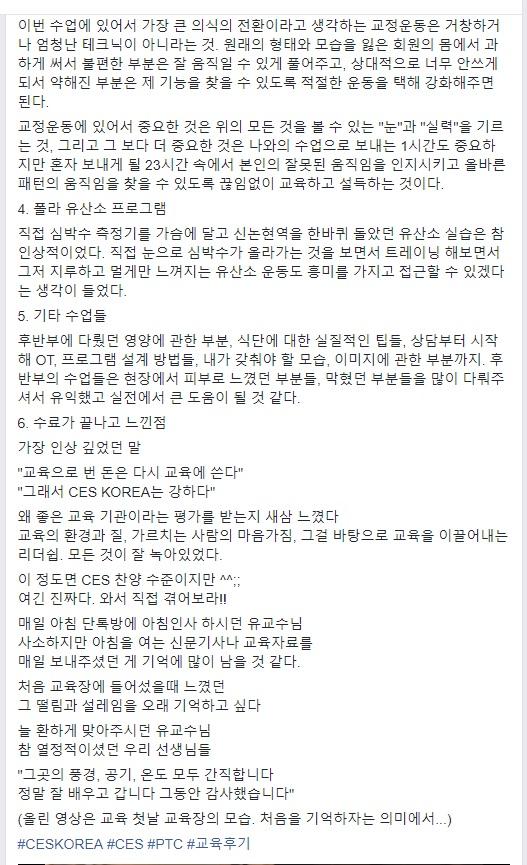 김용우선생님2