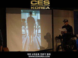 CES KOREA 12기 3주 (55).JPG