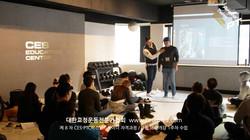 CES KOREA 8차퍼스널트레이너과정 1주차 (10)