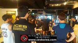제 5 차 ces korea 퍼스널트레이너 과정 2주차 수업 (16)