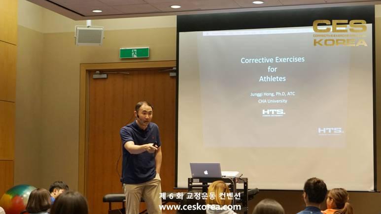 제6회 CESKOREA 교정운동컨벤션 (38)