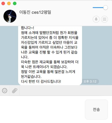 CES KOREA후기 (21).jpg
