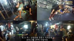 17기 교정운동 3주차 수업사진 (4)