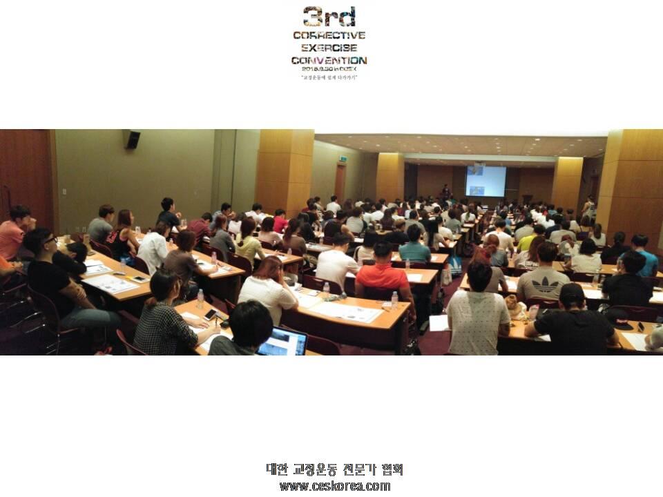 CES KOREA 교정운동전문가협회 3번째 코엑스컨벤션 (24).JPG