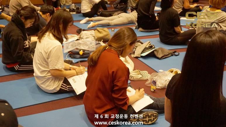 제6회 CESKOREA 교정운동컨벤션 (22)