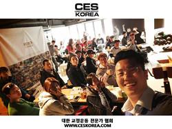 CES KOREA 교정운동 12기 (7).JPG