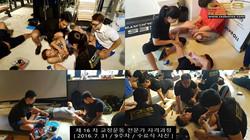 ces korea 16기 교정운동전문가 자격과정 수료식 (13)